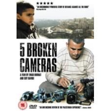 5 Broken Cameras - Emad Burnat & Guy Davidi