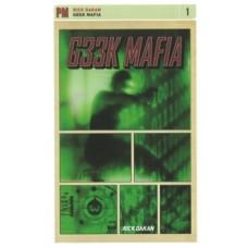 Geek Mafia 1 - Rick Dakan