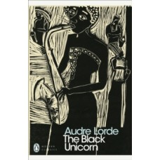 The Black Unicorn - Audre Lorde