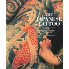 The Japanese Tattoo - Sandi Fellman