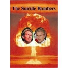 The Suicide Bombers - Ken Coates, Arundhati Roy & John Berger